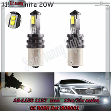 Tail light camry 2.4 bulb autozone 80w led auto lamp