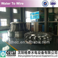 Anti-Erosion water-to-wire solution impulse water turbine generator & micro hydro turbine for sales made in china from getai