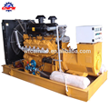 218hp power generator natural gas