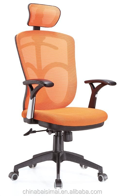D19# Commercial furniture general use coat hook portable ergonomic chair adjustable