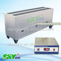 curtain cleaning machine,sunblind ultrasonic cleaner,cleaning equipment for window-shades/persian blinds