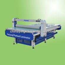2014 new glue roller applicator ,hot flatbed laminatorFY1325/FY1530/FY1537/FY1737
