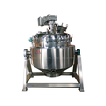 factory sale hot sale stainless steel vacuum sugar cooker since 1995