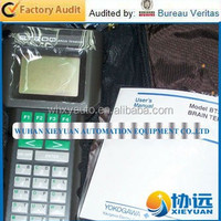 BT200 BRAIN TERMINAL With Printer Or