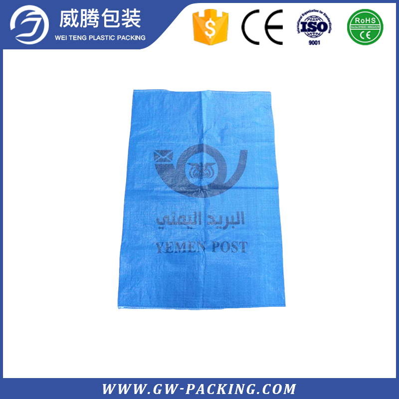 Functional small resealable plastic PP woven courier mailing bags