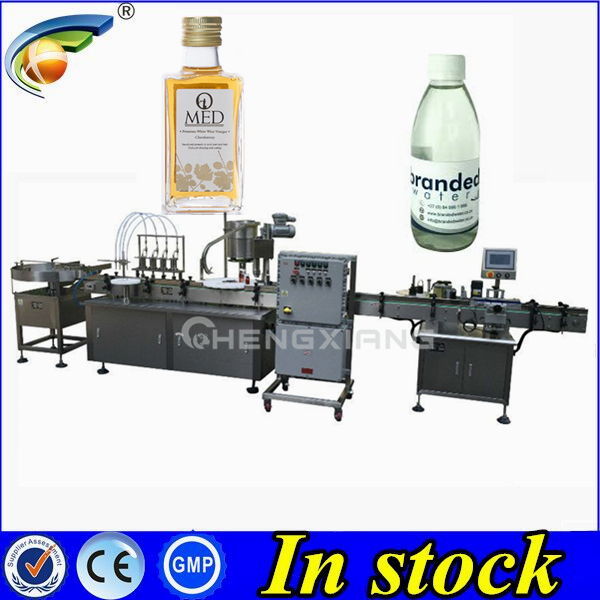 2017 New alcohol filling <strong>machine</strong>,bottle filling capping and labeling <strong>machine</strong>