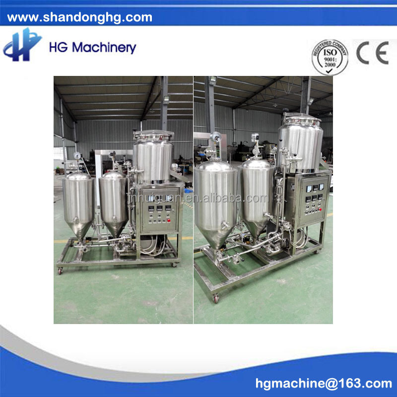 50L CE standard new condition mini home brewhouse system craft beer brewery equipment