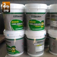 HYW waterproof PU coating with good price (made in china)