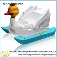 Pedal Boat Duck Pedalo Foot Pedal Boat For Sale