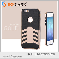 2in1 tpu and pc frosted fancy cell phone cases with imitation metal back cover