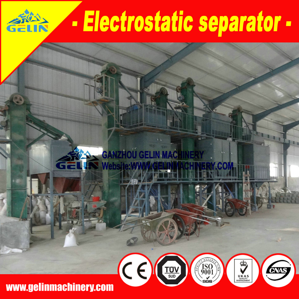 Four roller high tension electrostatic separator