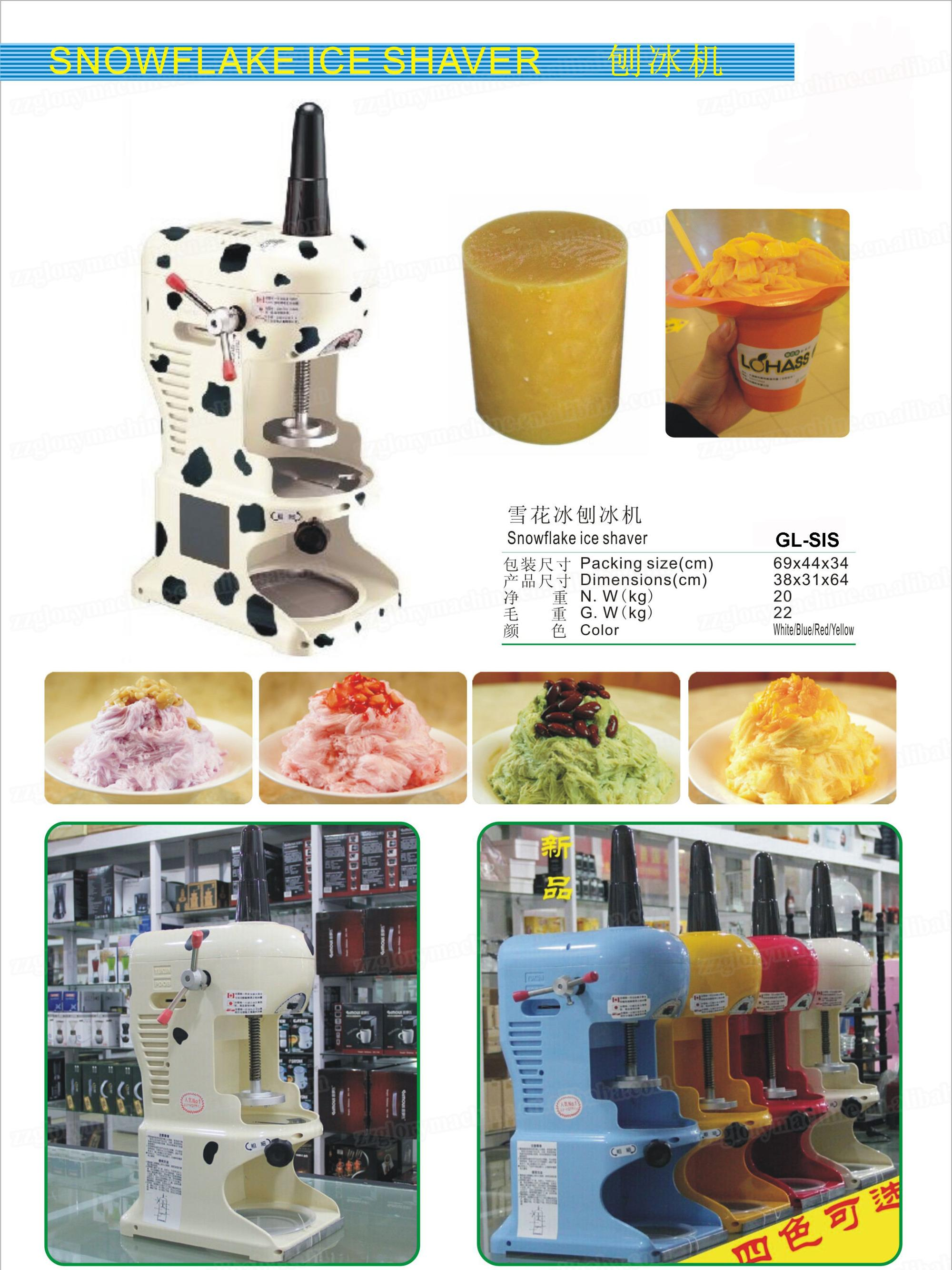 Taiwan Most Popular Commercial Snow Ice Shaver Machine/ Shaved Shaver Ice Machines For Sale