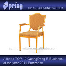 2012 hot sales hotel chair furniture
