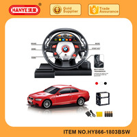 1:18 Scale Full Function Radio Control Car