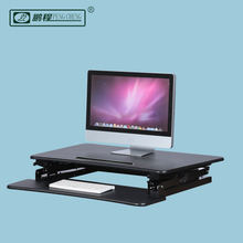 Multifunctional Modern Adjustable Sit-Stand Folding Office Desk