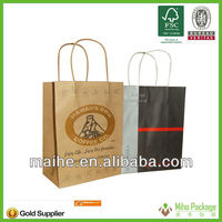 craft paper bag.coffee packaging,coffee paper bag