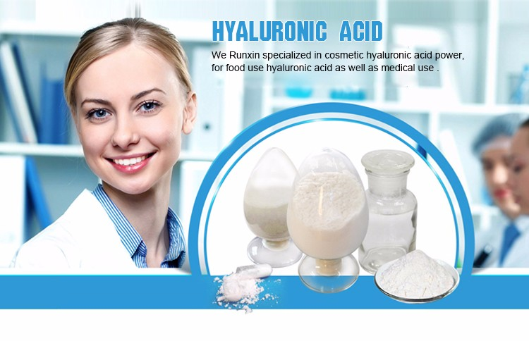 hyaluronic acid powder/Sodium hyaluronate powder