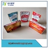 /product-detail/promotion-healthcare-product-gentamycin-sulfate-injection-for-animal-use-60548073334.html
