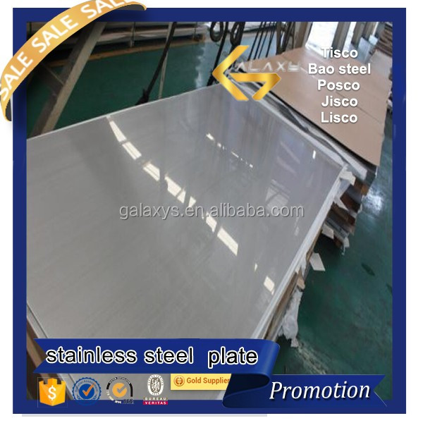 Russia top selling 304 stainless steel press plate