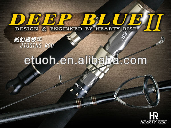 CARBON Boat Jigging Fishing rod/pole