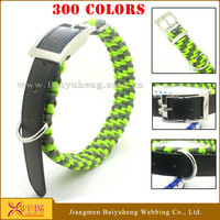 dog leather harness collar leash