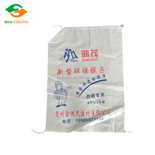 factory directly cheap price pp woven bag PE coating inside