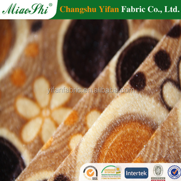 MOSS MARKET PROFESSIONAL PRINTED FABRIC