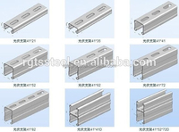 manufacture c iron steel steel c channel