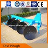 /product-detail/direct-selling-agricultural-disc-plough-for-tractor-1703433541.html