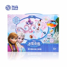 Super Soft Putty Industrial Plasticine Modelling Clay Set of Frozen for Kids