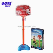 Mini Adjustable Basketball Pole And Backboard Stand For Kids