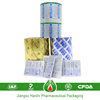 foil tablet packaging aluminium foil container china manufacturer