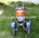 Cheap gas mini used 125cc motorbikes for sale