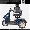 wheelchair kit transportable BRI-S06 motorcycle reverse trike
