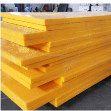 Yellow MC nylon plate wear-resistant insulation nylon plate processing PP board
