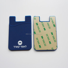 2016 silicone back phone pouch for any mobile