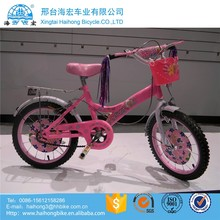 Export good reputation Kids Bicycle Pictures/Fashional 16 Inch BMX Kids 4 Wheel Bike/Child Seat Bicycle for 8 year old Child