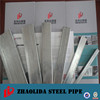strcture steel ! 60x60 pre galvanized steel square tube 80*160mm rectangular pipe galvanized