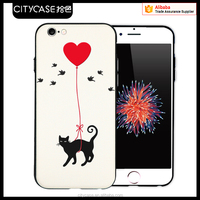 city&case cat pattern cartoon mobile phone cover for iPhone6 6s