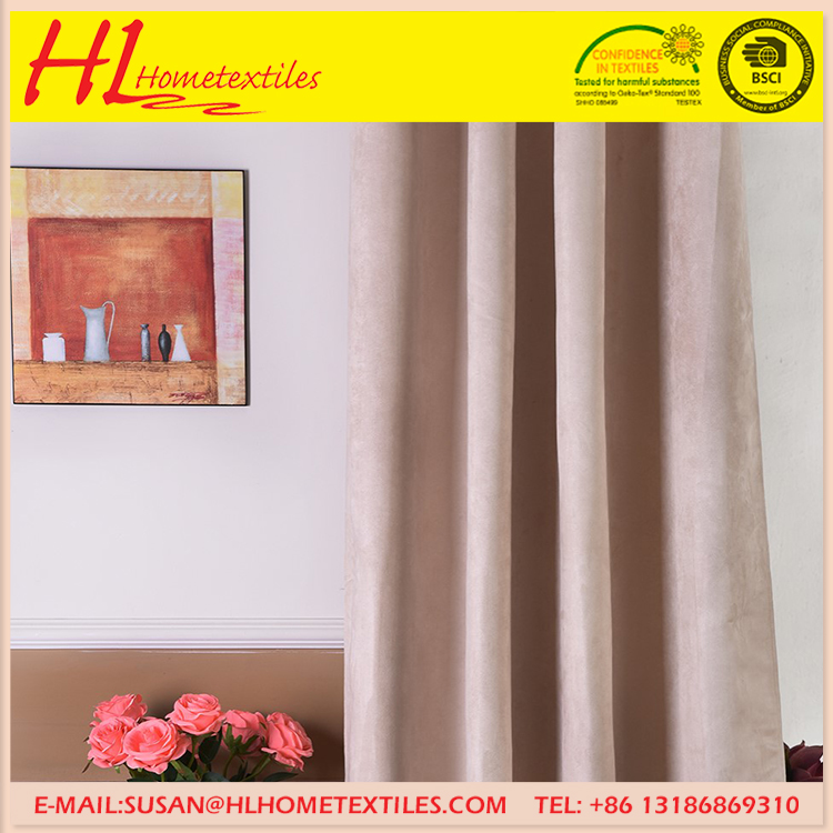 Professional manufacturers supply loop style suede curtain