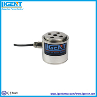 small size column type load cell with quick dynamic response