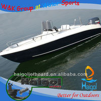 Supply 5.5m small sport fishing boat with central contral and hard top//yamaha boat engine