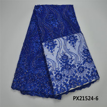 Wholesale Europe Royal blue bridal beaded french lace fabric trim in new arrival