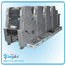 China made CTP cooperate offset machine