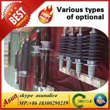 66kv outdoor termination knit for XLPE power cable