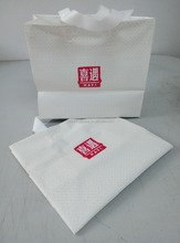 custom printed frosted shopping bags with soft loop handles