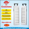 Electric Rechargeable Wall Mounted 36pcs LED