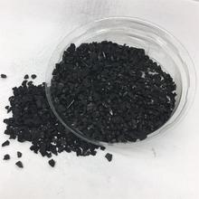 Different types of coconut shell activated carbon/activted charcoal as catalysts