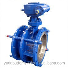 Worm gear Operated Flanged adjustable face to face Butterfly Valve