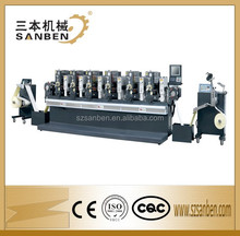 servo control high speed rotary label printing machine letterpress type intermittent rotary printing machine with UV printer